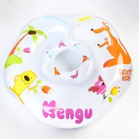 Надувной круг на шею для купания малышей Kengu, «Кенгуру»