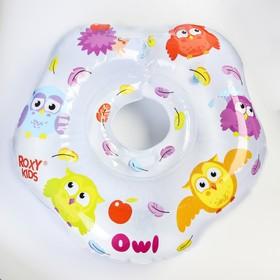 Надувной круг на шею для купания малышей Owl, «Птички»