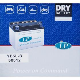 Аккумуляторная батарея Landport YB5L-B, 12В, 5 Ач, пуск. ток 75 А, обратная (- +) Ош