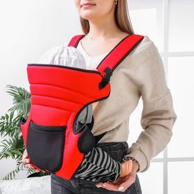 Рюкзак-кенгуру c карманом, цвет красный Ош