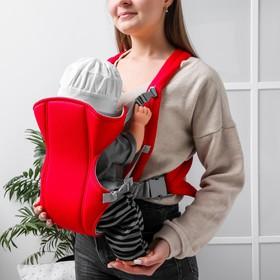Рюкзак-кенгуру 'Легкий', цвет красный Ош