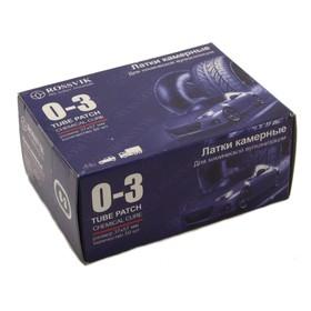 Латка для камер О-3, 37х57мм, 50шт, коробка Ош