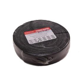 Резина сырая РС-500, 30х3мм, 500гр Ош