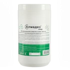 Дезинфицирующее средство в виде таблеток Алмадез-хлор (таб.3,4г. №300), банка 1кг.