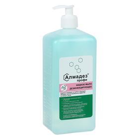 Жидкое мыло дезинфицирующее «Алмадез-профи», 1 л