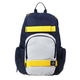 Рюкзак молодёжный эргономичная спинка, Kite 924, 46 х 31 х 18, Сity, синий