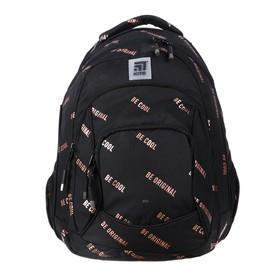 Рюкзак молодежный с эргономичной спинкой, Kite 40 х 31 х 15 Education