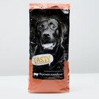 Сухой корм Tasty для собак, говядина, 2,2 кг