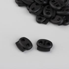 Фиксатор для шнура, двойной, d = 4 мм, 2 × 2,3 см, цвет чёрный Ош