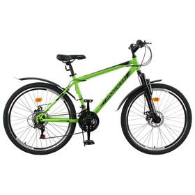 Велосипед 26' Progress модель Advance Disc RUS, цвет зелёный, размер 17' Ош