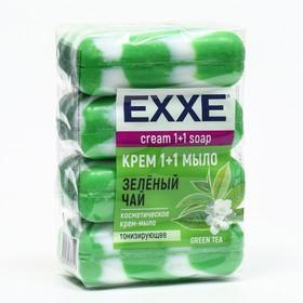 """Крем - мыло Exxe 1+1 """"Оливковое масло"""" зеленое полосатое, 4 шт*90 г"""