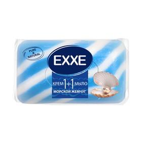 """Крем+мыло Exxe 1+1 """"Морской жемчуг"""" синее полосатое, 80 г"""
