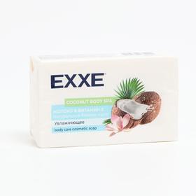 """Мыло Exxe Body Spa Банное """"Молоко & витамин Е"""" белое, 160 г"""