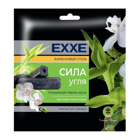 """Тканевая очищающая черная маска для лица Exxe """"Сила угля"""", 1 шт"""