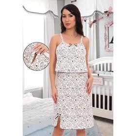 Сорочка женская, цвет бежевый, размер 46 Ош