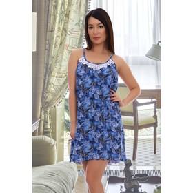 Сорочка женская «Летунья», цвет синий, размер 42