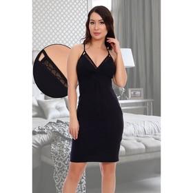 Сорочка женская «Бажена», цвет чёрный, размер 44