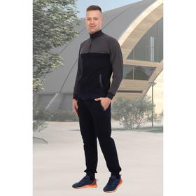 Костюм мужской «Тайсон» (толстовка, брюки), цвет тёмно-синий, размер 52 Ош