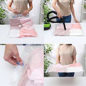 Вакуумный пакет для хранения вещей 50×60 см, прозрачный Ош