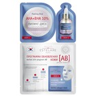 """Программа обновления кожи """"АВ"""" Estelare для всех типов кожи, 28 г"""