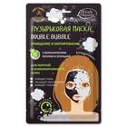 Пузырьковая маска double bubble Etude Organix  Volcanic с вулканическим пеплом, 25 г