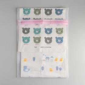 Мешок для стирки, 30×40 см, мелкая сетка, цвет белый Ош
