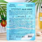 Тканевая 3D-маска Etude Organix  Blue Hawall Обновление и сияние, 23 г - Фото 2
