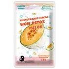 Кислородная маска Etude Organix Wow Detox Melon, 25 г