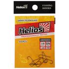 Крючок Helios Aberdeen №10, 10 шт.