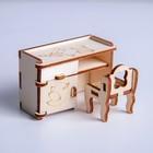 Кукольная мебель «Стол и стул»