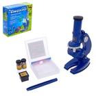 Микроскоп детский, увеличение 100х, 200х, 460х, цвет синий