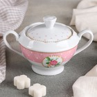 Сахарница Mix&Match, 250 мл, цвет розовый