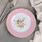 Тарелка десертная Mix&Match, d=19 см, цвет розовый