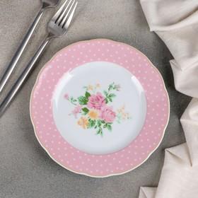 """Тарелка десертная 19 см """"Mix&Match"""", цвет розовый"""
