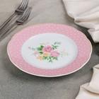 Тарелка десертная Mix&Match, d=19 см, цвет розовый - Фото 2