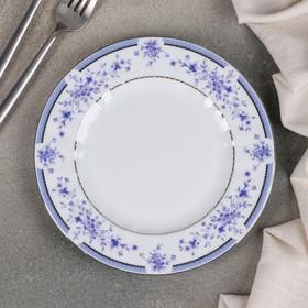 """Тарелка десертная 19 см """"Синий ситец"""""""