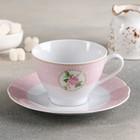 """Чайная пара 250 мл """"Mix&Match"""", цвет розовый"""