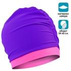 Шапочка для плавания объёмная двухцветная, лайкра, ярко-фиолетовый/розовый