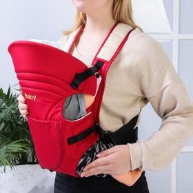 Рюкзак-кенгуру 'Baby', цвет красный Ош