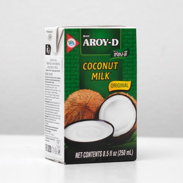 Кокосовое молоко AROY-D, растительные жиры 17-19%, Tetra Pak, 250 мл