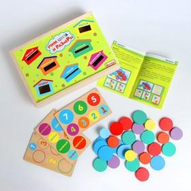 Сортер «Учим цвета и размеры» Коробка, 3 карточки с заданиями, крышка двухсторонняя с 7 прорезями, 28 деталей