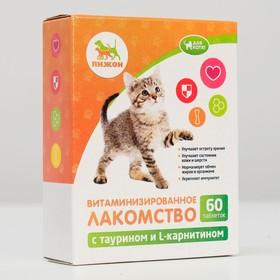 Лакомства 'Пижон' для котят, с таурином и L-карнитином, 60 табл. Ош