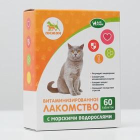 Лакомства 'Пижон' для кошек, с морскими водорослями, 60 табл. Ош