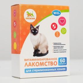 Лакомства 'Пижон' для кошек, с таурином и L-карнитином, 60 табл. Ош