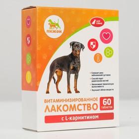 Лакомства 'Пижон' для собак, с L-карнитином, 60 табл. Ош