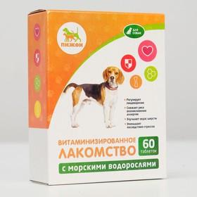 Лакомства 'Пижон' для собак, с морскими водорослями, 60 табл. Ош