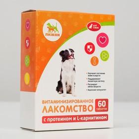 Лакомства 'Пижон' для собак, с протеином и L-карнитином, 60 табл. Ош