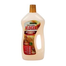 Средство для мытья полов Kloger Proff, с маслом жожоба, 1 л