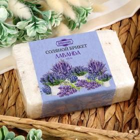 Соляной брикет с алтайскими травами 'Лаванда', 1,35 кг 'Добропаровъ' Ош