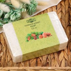 Соляной брикет с алтайскими травами 'Кедр', 1,35 кг 'Добропаровъ' Ош